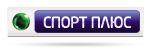 НТВ-Плюс_Спорт_Плюс